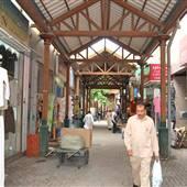 Flea Market 001