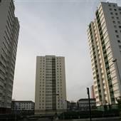 Ivybridge Estate