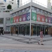 Shopping Mall 002