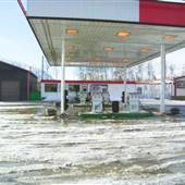 Haines Junction Gas Bar