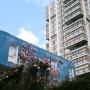 Westbury Estate